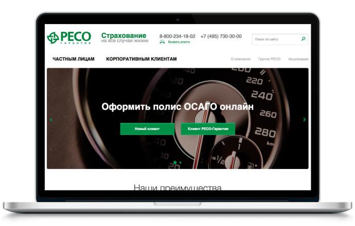 оформить страховку осаго на автомобиль онлайн ресо гарантия