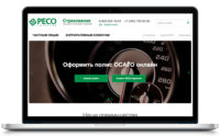 ОСАГО в РЕСО онлайн-калькулятор, отзывы, покупка