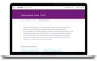 ОСАГО в Ренессансе: онлайн-калькулятор, отзывы, покупка