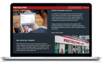 ОСАГО в Росгосстрахе: онлайн-калькулятор, отзывы, покупка