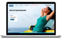 ОСАГО в СК СОГАЗ: онлайн-калькулятор, отзывы, покупка