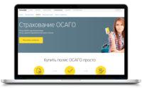 ОСАГО в Тинькофф: онлайн-калькулятор, отзывы, покупка