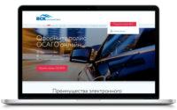 ОСАГО в ВСК: онлайн-калькулятор, отзывы, покупка