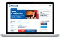 ОСАГО в Югории: онлайн-калькулятор, отзывы, покупка