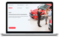 ОСАГО в ЭРГО: онлайн-калькулятор, отзывы, покупка