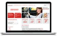 ОСАГО в Энергогаранте: онлайн-калькулятор, отзывы, покупка
