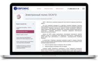 ОСАГО в Евроинс: онлайн-калькулятор, отзывы, покупка
