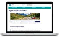 ОСАГО в Зетта: онлайн-калькулятор, отзывы, покупка