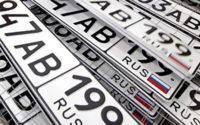 В России разрабатывают новый законопроект «О регистрации транспортных средств»