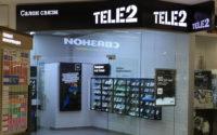 Клиенты Tele2 теперь могут приобрести полисы ВСК прямо в салонах