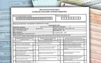 ЦБ разрешил оформление страховок ОСАГО без ДК